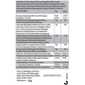 GU Energy Żele energetyczne - opakowanie 24 x 32g, Lemon Sublime